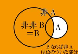 べんず(字あり)02